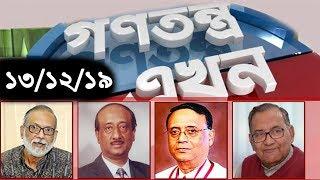 Bangla Talk show   গণতন্ত্র এখন বিষয়: লাশ হয়ে বের হবেন: খালেদা জিয়া