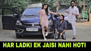 Har Ladki Ek Jaisi Nahi Hoti | Aukaat | Desi Boyfriend Ki Love Story | Indian Swaggers