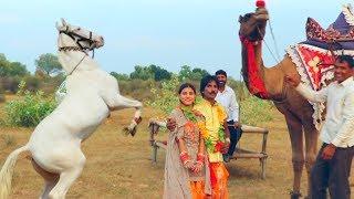 New Gurjar Rasiya Video Song 2019 ||  नई नई आई नचे मत गोरी || New Latest dance Video 2019