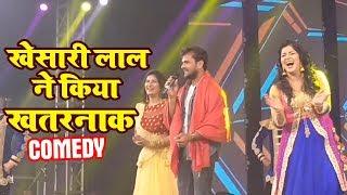 देखिये इस वीडियो में Khesari Lal Yadav ने Smriti Sinha & Poonam Dubey के साथ मिलकर किया जमकर कॉमेडी