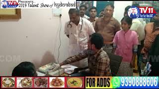 FREE HEALTH CAMP IN KALWAKURTY |T.S