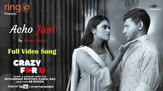 ACHO JANI by Shovan Anwar || Shamim Hasan Sarkar & Tasnia Farin | OST of CRAZY FOR U | New Songs BD