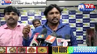 NAVYANDHRA FILM CHAMBER OF COMMERCE ISSUING FAKE ID CARDS JUBILEE HILLS HYDERABAD |T.S
