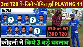 IND vs WI 3rd T20 - हार के बाद बदल गयी दोनो टीमो की Playing 11   Cricket Express