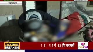 #JALANDHAR : नशा तस्कर बताकर किया था थर्ड डिग्रि टॉर्चर,अस्पताल में युवक ने तोड़ा दम