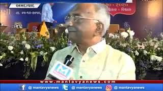 Ahmedabad: ઘી કાલુપુર કોમર્શિયલ કો.ઓ.બેંક લિ.નો 50મા વર્ષમાં મંગલ પ્રવેશની ઉજવણી