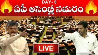AP Assembly LIVE | Day 5 | YS Jagan | Chandrababu | YSRCP | TDP | Janasena | Top Telugu TV