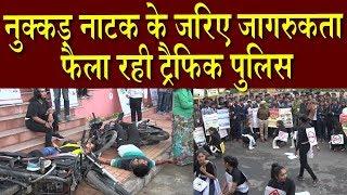 बढ़ती सड़क दुर्घटनाओं को देखते हुए जयपुर ट्रेैफिक पुलिस ने चलाया नया अभियान !