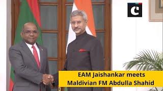 EAM Jaishankar meets Maldivian FM Abdulla Shahid