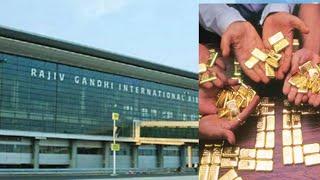 Hyderabad News // शमशाबाद हवाई अड्डे पर 6 करोड़ का सोना जब्त, दो लोग हिरासत में
