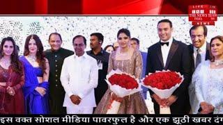 सानिया मिर्जा की बहन का भव्य रिसेप्शन  anam wed with Asad THE NEWS INDIA