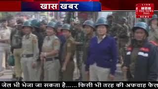 असम में ट्रेन को जलाने की कोशिश की THE NEWS INDIA