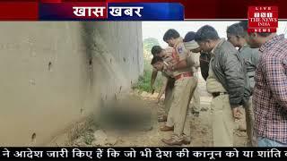 दिशा की डीएनए रिपोर्ट में THE NEWS INDIA