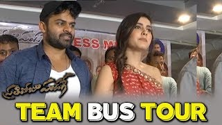 Prathi Roju Pandage Movie Team Bus Tour In Guntur To Vijayawada || Sai Dharam Tej || Raashi Khanna