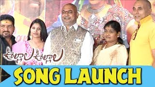 Ullala Ullala Telugu Movie Song Launch || Mangli || Satya Prakash || Natraj || Bhavani HD Movies