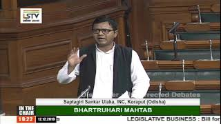 Saptagiri Sankar Ulaka Speech in Lok Sabha on The Central Sanskrit Universities Bill, 2019