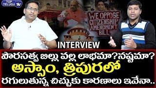 Ravinutala Shashidhar Exclusive Interview | Vishva Hindu Parishad State Representative | Telangana