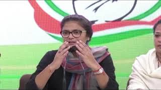 Sushmita Dev, Sharmistha Mukherjee and Supriya Shrinate addresses media at Congress HQ