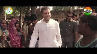 भारत बचाओ रैली | आवाज उठाकर कदम बढ़ाओ,इन तानाशाहों से देश बचाओ