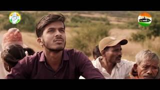 भारत बचाओ रैली | Bharat Bachao Rally