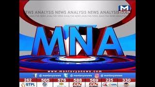 ગુજરાતી પ્રીતિ પટેલની ધમાકેદાર જીત જુઓ વિસ્તારથી MNA (13/12/2019) Mantavyanews
