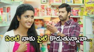ఏంటి నాకు సైట్ కొడుతున్నావా... | Watch Arulnithi Brindavanam Full Movie On Youtube