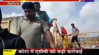 Chittorgarh | चित्तौड़गढ़ मे भोईखेड़ा मे ट्रीटमेंट प्लांट से खेतो मे भरा गंदा पानी, लोग हुए बीमार