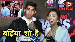 Bigg Boss 13 Bahot Badhiya Show Hai | Divya Agarwal & Varun Sood Interview | Ragini Mms Returns 2
