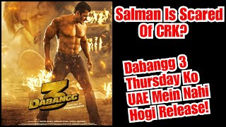 Dabangg 3 Is Not Releasing In UAE On Thursday As Salman Khan Is Scared By CRK? My View