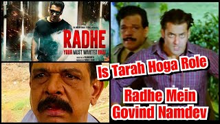 Govind Namdev To Be A Part Of Salman Khan Cop Film Radhe In This Role