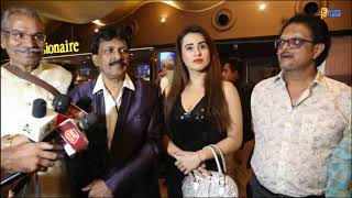 Pani Hindi Film Special Screening With Star Cast