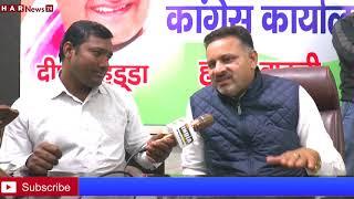 बादली के विकास का झूठा ढिंढोरा पीटते थे कृषि मंत्री कहां कुलदीप वत्स ने HAR NEWS 24