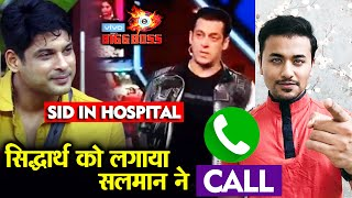 Bigg Boss 13 | Salman Khan's VIDEO CALL To Siddharth In Hospital | Weekend Ka Vaar | BB 13