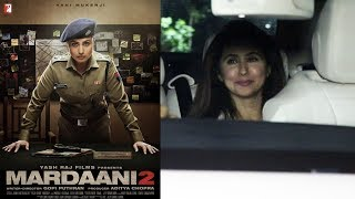 Rani Mukerji's Mardaani 2 Movie Screening  At Yash Raj Studio | Urmila Matondkar And Others