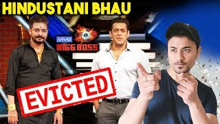 Bigg Boss 13 | Hindustani Bhau EVICTED From The Show | Bb 13 Latest Video