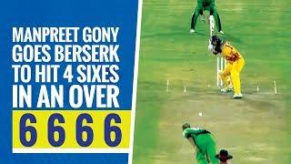 Qatar T10 League 2019: 4,1,6,6,6,6 Manpreet Gony and Rishu Chopra smash 34 runs in a single over