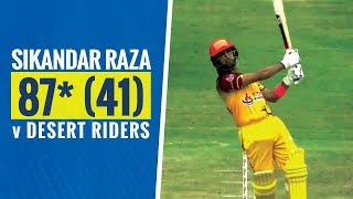 Qatar T10 League 2019: Sikandar Raza's magnificent innings of 87*(41) vs Desert Riders