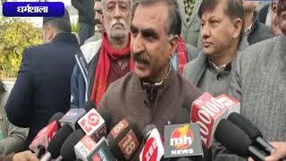 विपक्ष का आरोप हिमाचल में पूंजीवादी खरीदेंगे जमीन || ANV NEWS DHARAMSHALA - HIMACHAL