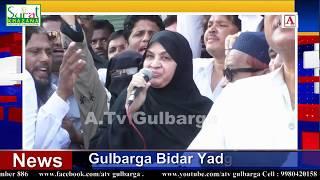 Gulbarga Mein Mulism Chowk Par Citizenship Amendment Bill Ke Khilaf Zabardast Ahetejaj