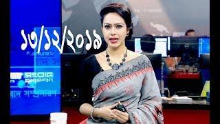 Bangla Talk show  বিষয়: বিএনপি-জামায়াত চক্রান্তের পথ বেছে নিয়েছে আওয়ামী লীগ