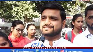 Surat:રાહુલ ગાંધીના નિવેદનને લઈ વિવાદનો મામલો, VT ચોક્સી લૉ કોલેજમાં વિદ્યાર્થીઓ દ્વારા વિરોધ