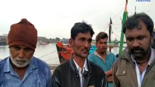 Kutch |Demand by local fishermen to stop fishing| ABTAK MEDIA