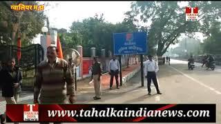 गृहमंत्री बाला बच्चन पहुंचे ग्वालियर दौरे पर