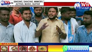 ABSF STUDENTS UNION MEMBERS PROTEST AGAINST LIBRARY REGISTER IN KAKATIYA UNIVERSITY  AT WARANGAL