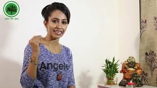 कैसे जल्दी से Party के लिए हो तैयार - Beauty Tips - Gyan Mera Huq