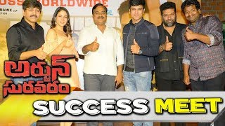 Arjun Suravaram Movie Success Meet || Nikhil, Lavanya Tripathi || Bhavani HD Movies