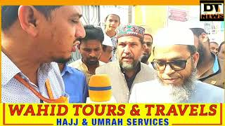 Protest Against CAB At Makkah Masjid Charminar | DT NEWS