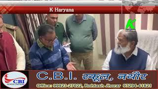 क्या एक मंत्री की यह भाषा सही है या नहीं कमेंट जरूर करें l k haryana l