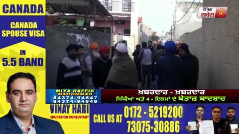 Roopnagar में ASI की Revolver साफ़ करने के दौरान गोली लगने से मौत