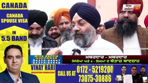 Exclusive : Akali Dal के पुराने सिपाही Manjit Singh GK ने Badal परिवार के ख़िलाफ़ निकाली भड़ास